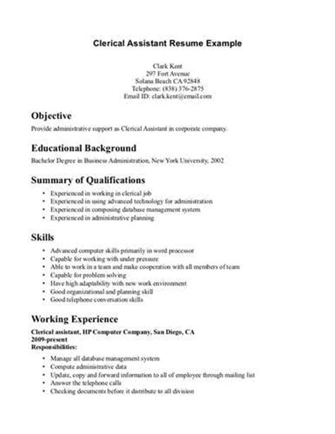download objective for resume examples