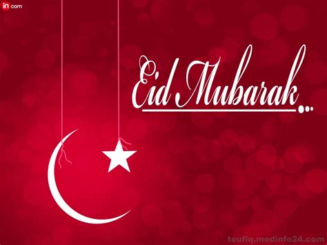 free wallpaper eid mubarak eid mubarak free best hd wallpaper 15150 wallpaper