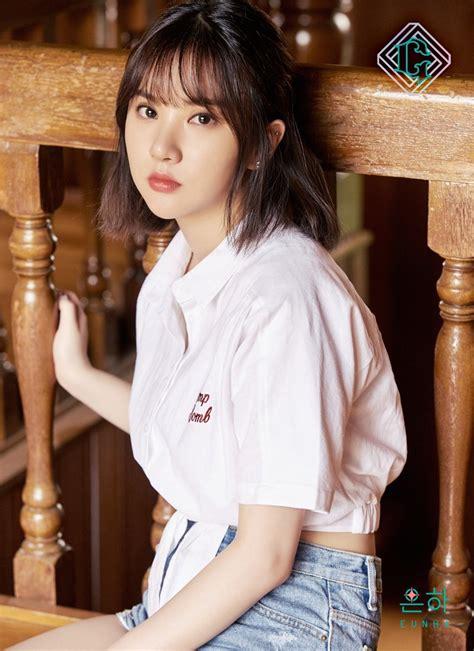 Gfriend Parallel 5th Mini Album gfriend drops eunha s teaser pics for parallel mini album kpopfans