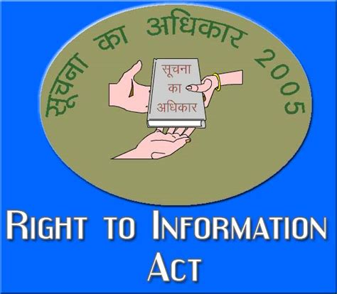 rti section rti official website of district court of india