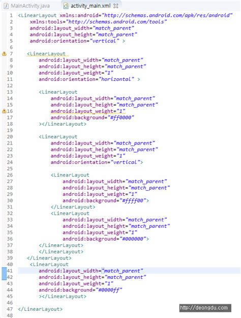 android layout weight java code 안드로이드 예제 중첩 리니어레이아웃 linearlayout 로픽의 it블로그