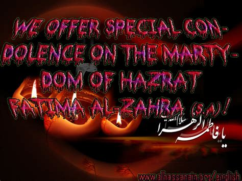 Fatimah Az Zahra By Books Shop a glimpse on the fatima s a the of prophet