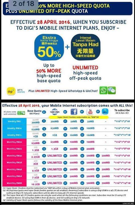 digi mobile prepaid new digi prepaid plan leaked with unlimited offpeak data