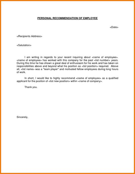 Personal Cover Letter by Doc 12751650 Professional Reference Letter Template Uk Bizdoska