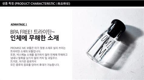Promise Me Bottle 1 promise me bottle fruit infuser bottle cheap plastic water
