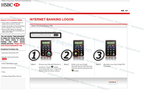 reset hsbc online banking セキュリティーデバイスのロック解除 fail3 locked 香港envest