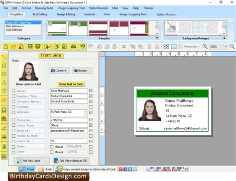 design office management software download visitors id cards management software 8 5 3 2