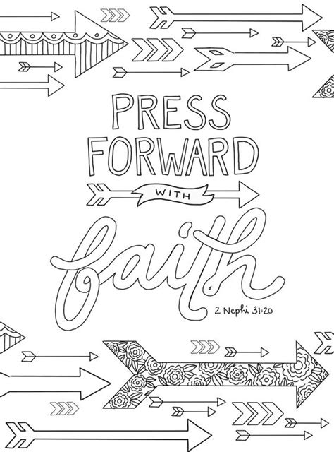 lds coloring pages faith in jesus christ just what i squeeze in quot press forward with faith