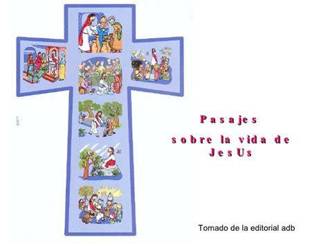 imagenes de la vida de jesus en caricatura pasajes sobre la vida de jes 250 s