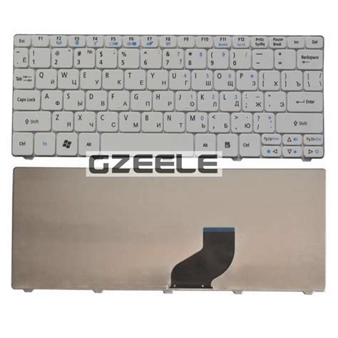 Keyboard Acer Aspire One Happy 532d255d260 White buy wholesale acer ze7 from china acer ze7 wholesalers aliexpress