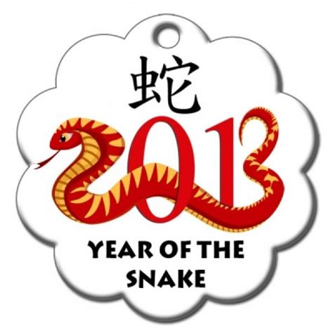 new year and snake new year 2013 the year of the snake she s
