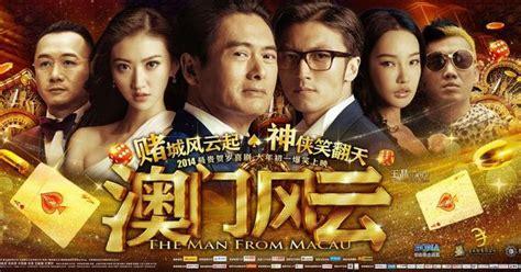 nonton film terbaru subtitle indonesia nonton film from vegas to macau iii 2016 online subtitle