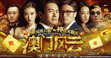 film terbaru nonton nonton film from vegas to macau iii 2016 online subtitle