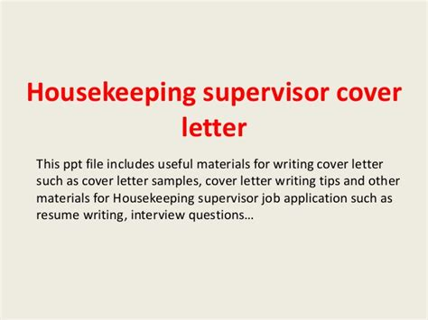 Housekeeping Inspector Cover Letter by Housekeeping Supervisor Cover Letter