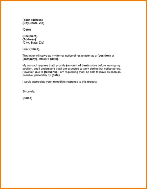 Resignation Letter Format With Notice Period by 4 One Month Notice Period Letter Format Expense Report