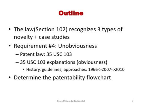 patent law section 101 novelty to nonobviousness