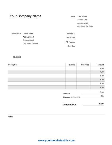 6 job qualification samples ledger paper