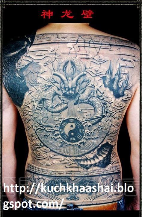 full body tattoo price crazy chest tattoo full body tattoo cost