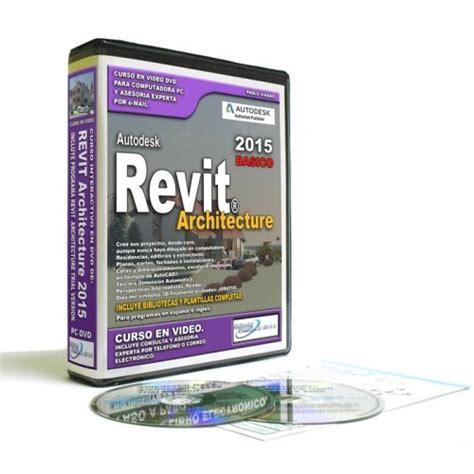 tutorial de revit 2015 en español curso de revit 2015 nivel basico de editorial viadas