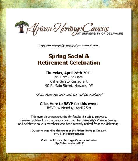 cordially invited to attend custom invitations