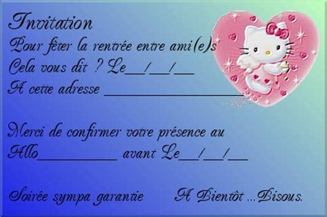 Modèles De Lettre D Invitation Gratuite Papier A Lettres Et Carte