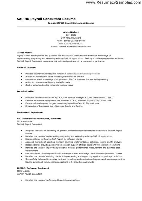 sap test manager sle resume sap consultant resume best resume gallery