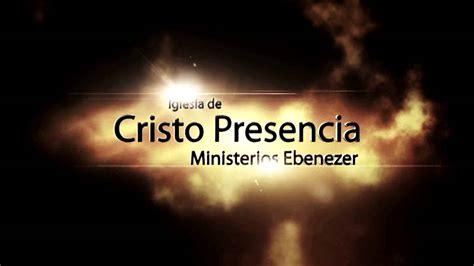 proclama profetica 2015 apostol sergio enriquez proclama prof 233 tica 2016 promocional 1 by ministerios