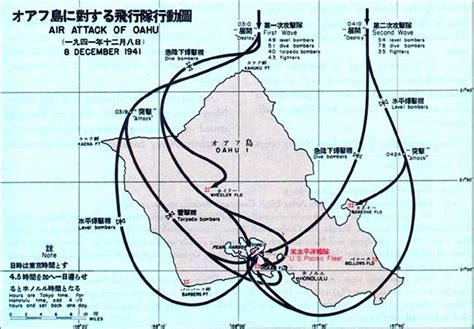 Maps of the Pearl Harbor Attack 1941