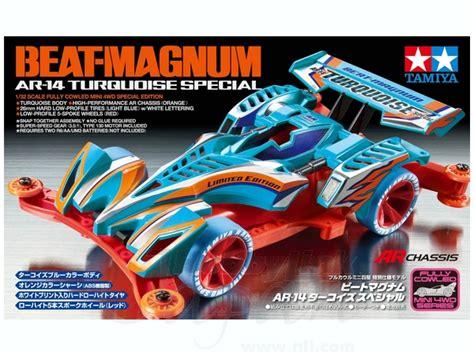 Beat Magnum 1 32 beat magnum ar 14 turquoise special ar chassis