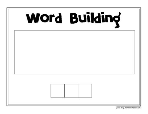 building templates d i y letter tiles and a freebie make take teach