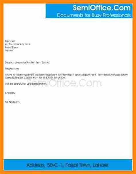 application letter for government office application letter government office letter sle