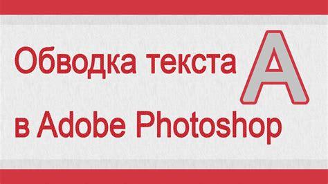 шрифт с обводкой firedepositfiles