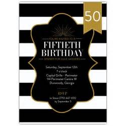 50th birthday stripes black and gold invitations