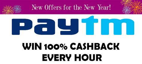 new year deals paytm new year offers 2017 win 100 cashback every hour