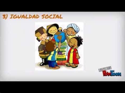 imagenes justicia e igualdad justicia equidad e igualdad youtube