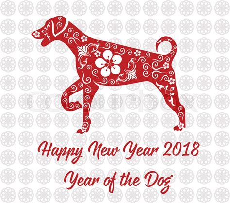 new year for year of the happy new year 2018 card year of stock