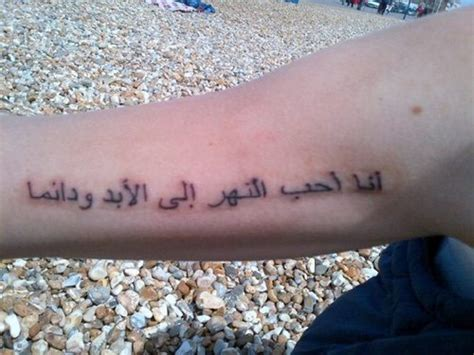 30 oustanding arabic tattoos creativefan