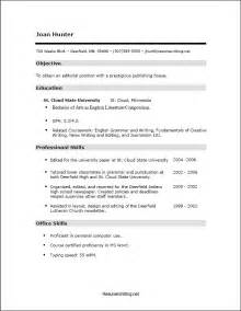 skill based resume resume template 2017
