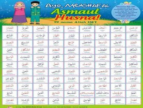 picture   asmaul husna apk  android