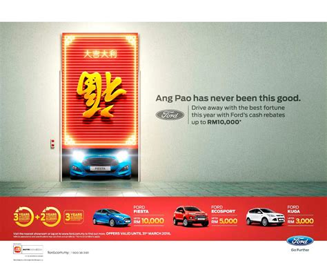 ford new year promotion ford new year promotion 28 images car promos in the