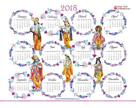 Calendar 2018 Desk With Holidays Free Desktop Calendar 2018 With Holidays Click And