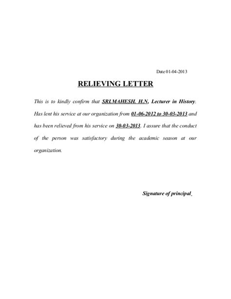 Relieving Letter Sle Pdf Relieving Letters And Format