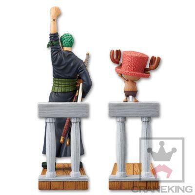 Lupin Mine Crane King Banpresto Misb tayla lyell banpresto showcases their january 2014 prize figure releases