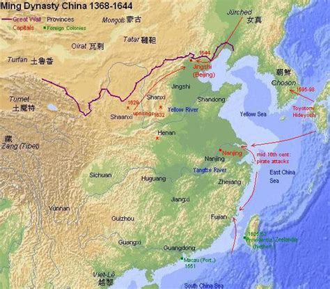 the of modern china the ming dynasty to the qing dynasty 1368 1912 understanding china through comics books ming dynasty map and geography www chinaknowledge de