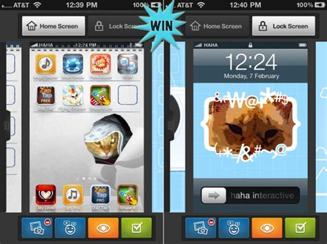 how to win at advice from code chions a chance to win a my wallpapers promo code with a retweet or comment