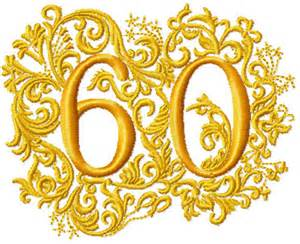 60th anniversary color abc designs anniversary numbers machine embroidery designs