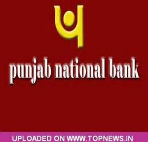 punjab national bank pnb topnews