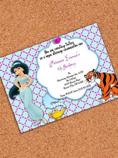 printable jasmine invitations printable invitation aladdin invitation princess