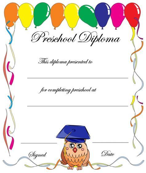 Preschool Printable Graduation Invitation Free Printable Preschool Graduation Invitation Templates
