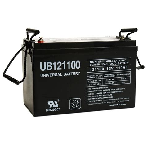 12 volt 2400 watt sealed agm car audio battery replaces 93